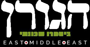 לוגו סושי הגורן
